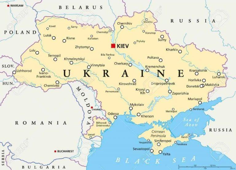 معلومات عن اللغة الأوكرانية.. تعرف على أهم الحقائق حول اللغة الأوكرانية׀  بحر المعرفة