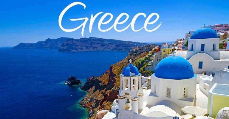 معلومات عن دولة اليونان…عدد السكان بها واهم مواردها الصناعية والزراعية