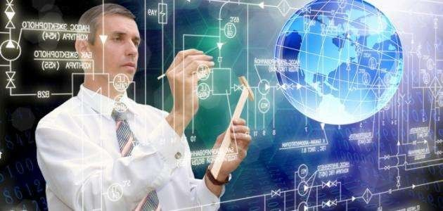 تخصص هندسة البرمجيات
