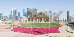 معلومات عن حديقة الخزان دبي