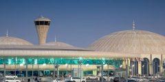 معلومات عن مطار الشارقة الدولي