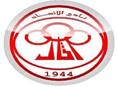 معلومات عن النادي الاتحاد الليبي
