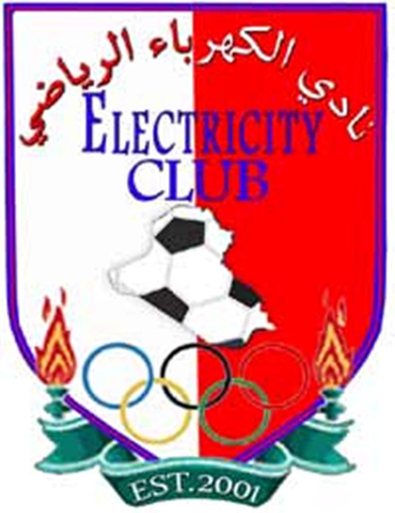 معلومات عن نادي الكهرباء… تعرف على كل ما يخص نادي الكهرباء الرياضي /  بحر المعرفة