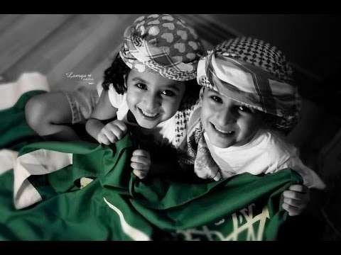 معلومات للأطفال عن المملكة العربية السعودية