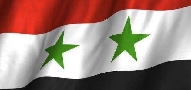 تعرف على أهم المعلومات والحقائق للاطفال عن سوريا –