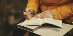 مقدمة بحث ديني .. مقدمات بحوث دينية جاهزة للطباعة