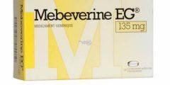 ميبيفيرين Mebeverine لعلاج تقلصات المعدة