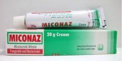 ميكوناز Miconaz لعلاج الالتهابات الجلدية