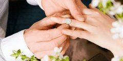 أحاديث عن الزواج والنصيب