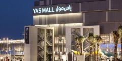 معلومات عن ياس مول في أبو ظبي