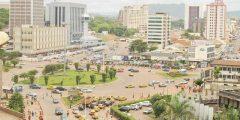 عاصمة دولة الكاميرون