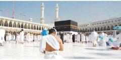 أين يحرم اهل جدة للحج او العمرة