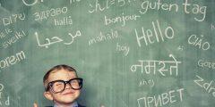 5 نصائح تعلم لغة جديدة