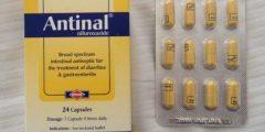 شراب واقراص انتينال لعلاج الاسهال والنزلات المعوية Antinal