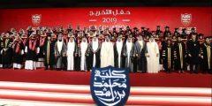 معلومات عن كلية دبي للإدارة الحكومية