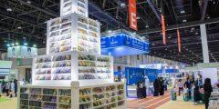 موعد معرض ابوظبي للكتاب 2021