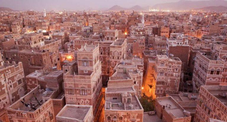 هل تعلم عن اليمن … حقائق ومعلومات عامة وشيقة عن دولة اليمن