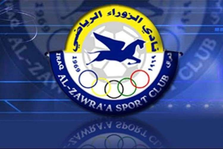 معلومات عن نادي الزوراء العراقي … تعرف على أكبر فريق لكرة القدم في العراق