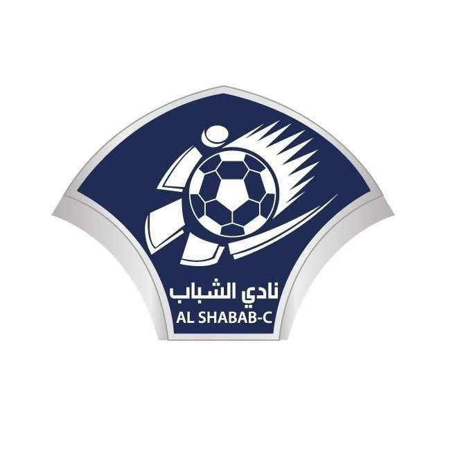 معلومات عن نادي الشباب العماني … تعرف على أنشطة وإنجازات نادي الشباب في عمان