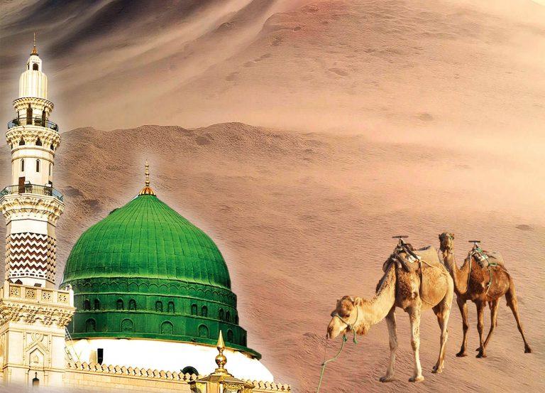 هل تعلم عن الهجرة النبوية الشريفة .. معلومات جديدة عن هجرة النبي محمد صلى الله عليه وسلم
