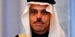 من هو فيصل بن فرحان بن عبدالله ال سعود
