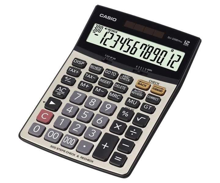 من اخترع الآلة الحاسبة ..تعرف علي تاريخ اختراع الآلة الحاسبة| بحر المعرفة