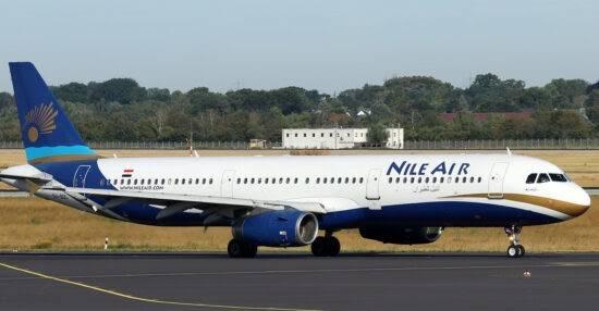 استعلام عن حجز برقم التذكرة مصر للطيران استعلام برقم الهوية