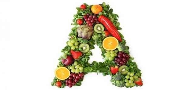 فوائد فيتامين a .. أهم فيتامينات الجسم …………………………………………