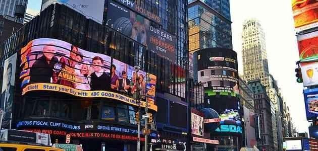 """معلومات عن نيويورك .. تعرف على أشهر المدن الأمريكية """" نيويورك """" ………"""