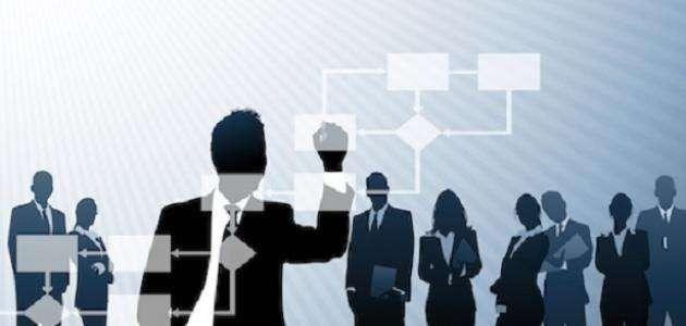 معلومات عن تخصص الادارة العامة ….. تعرف علي مجالات تخصص الادارة العامة