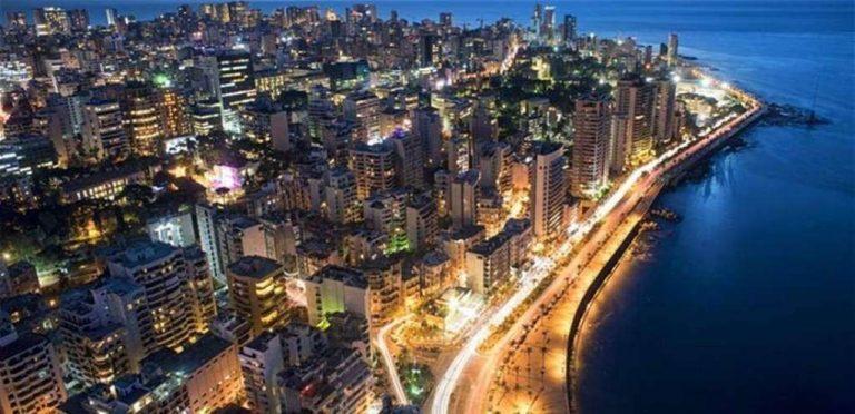 السياحة في بيروت 2019 .. 11 مكان يجعلون رحلتك لبيروت لا تنسى/  بحر المعرفة