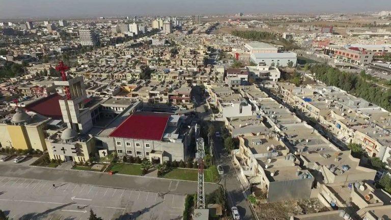 معلومات عن مدينة عنكاوة العراق