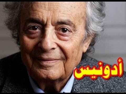 """اقوال واقتباسات ادونيس .. تعرف على الشاعر على أحمد سعيد """" أدونيس """""""