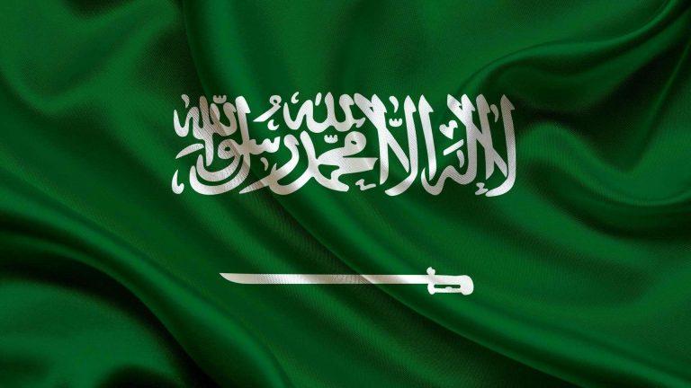 أشياء تشتهر بها السعودية…ستة أشياء تشتهر بيهم المملكة العربية السعودية  بحر المعرفة