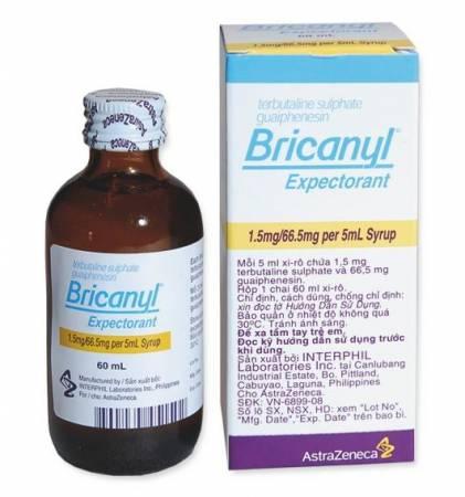 دواء بريكانيل Bricanyl لعلاج ضيق التنفس والسعال