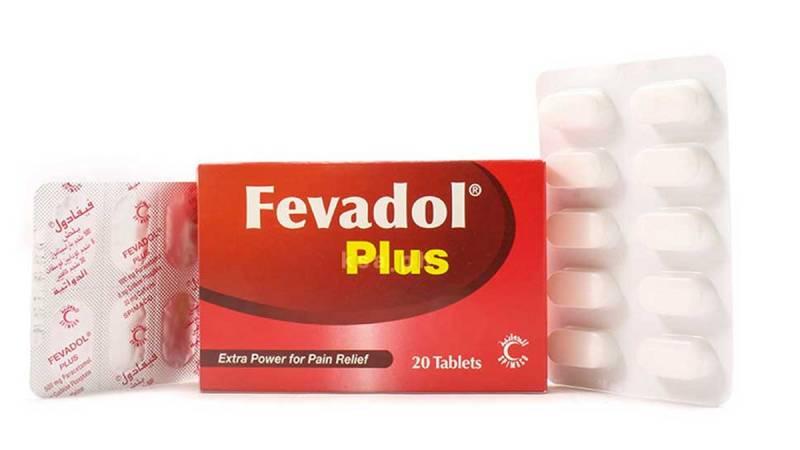 فيفادول Fevadol مسكن للآلام وخافض للحرارة