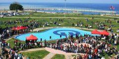 الجامعات في طرابزون تركيا تعرف على الجامعات في طرابزون تركيا