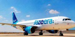 معلومات عن شركة طيران الجزيرة تعرف على كل ما يخص شركة طيران الجزيرة