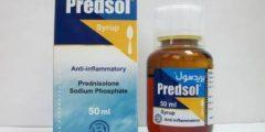 شراب بريدسول Predsol لعلاج مشاكل الغدة الكظرية والحساسية