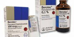 دواء بيروتيك Berotec لعلاج أزمات الربو
