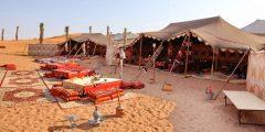 معلومات عن قرية بساطة رأس الخيمة