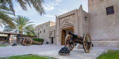 معلومات عن متحف عجمان