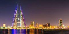 عاصمة البحرين