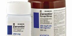 نشرة علاج زارونتين لعلاج نوبات الصرع البسيطة Zarontin
