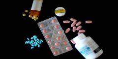 أباكافير Abacavir علاج نقص المناعة بالجسم