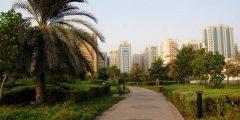 الحدائق العامة في أبوظبي