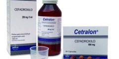 سيترالون Cetralon علاج الحساسية