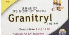 حقن جرانيتريل لعلاج الغثيان والقيء Granitryi