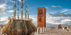 عاصمة دولة المغرب
