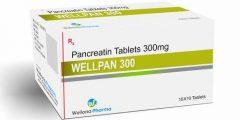 كبسولات بانكرياتين pancreatin لعلاج التهاب البنكرياس المزمن